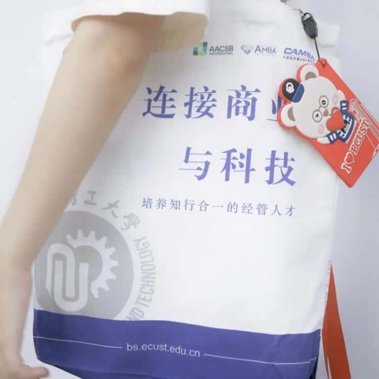 2021级研究生萌新,你的新生帆布袋大礼包已送达,请注意查收!  第1张