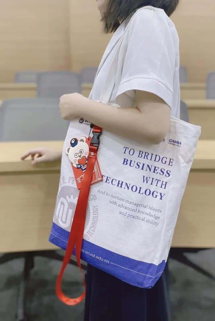 2021级研究生萌新,你的新生帆布袋大礼包已送达,请注意查收!  第4张