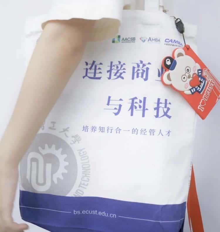 2021级研究生萌新,你的新生帆布袋大礼包已送达,请注意查收!  第3张