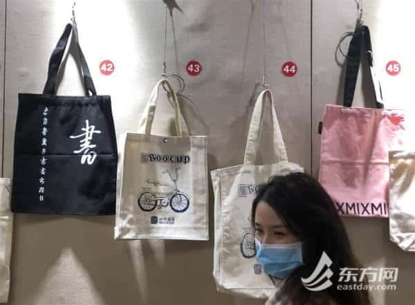 一次性塑料袋不能用 上海实体书店巧花心思定制纸袋帆布袋  第2张