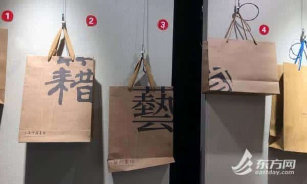 一次性塑料袋不能用 上海实体书店巧花心思定制纸袋帆布袋  第3张